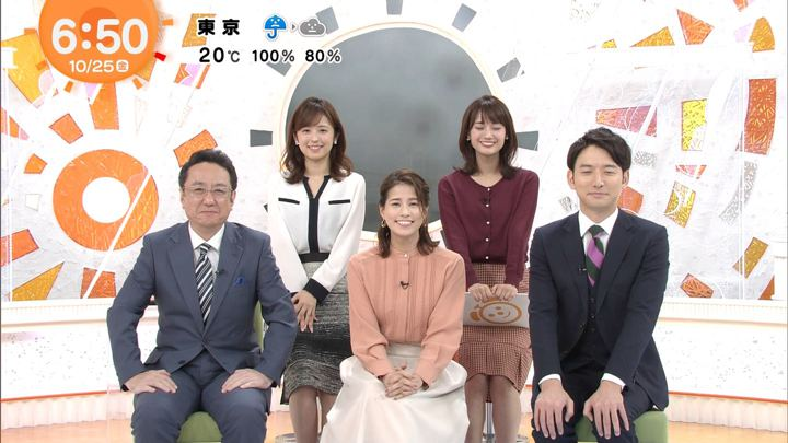2019年10月25日久慈暁子の画像07枚目