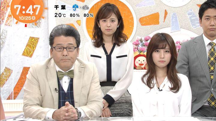 2019年10月25日久慈暁子の画像13枚目