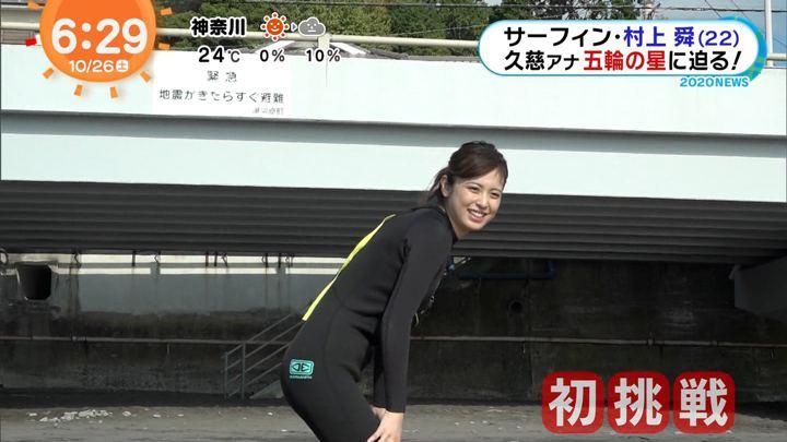 2019年10月26日久慈暁子の画像14枚目
