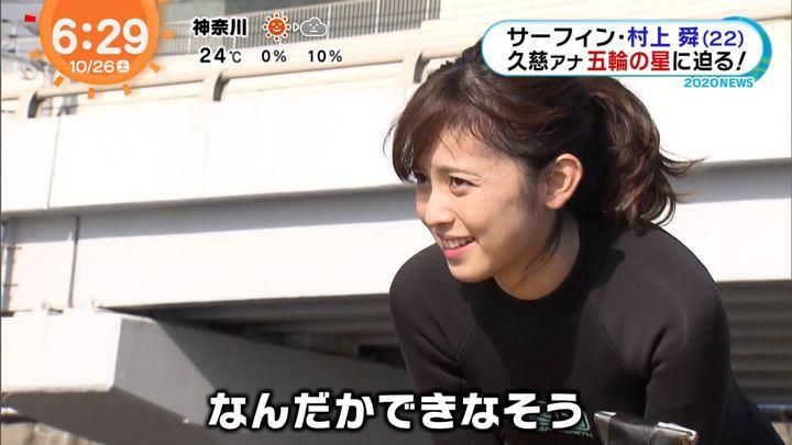 2019年10月26日久慈暁子の画像16枚目