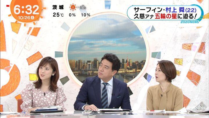 2019年10月26日久慈暁子の画像36枚目