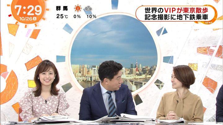 2019年10月26日久慈暁子の画像37枚目