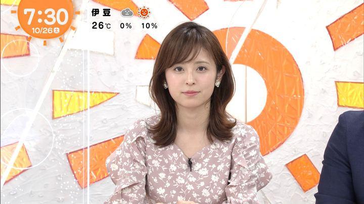 2019年10月26日久慈暁子の画像38枚目