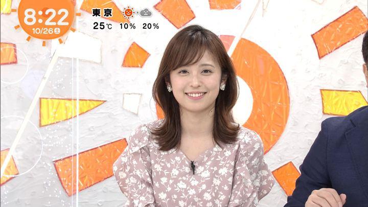 2019年10月26日久慈暁子の画像39枚目