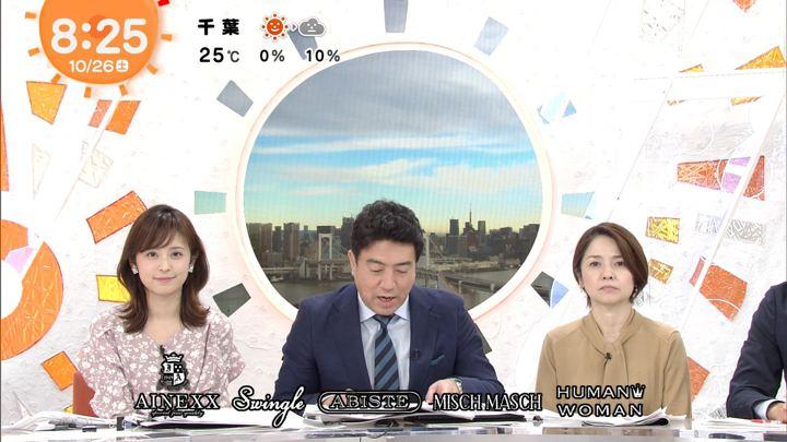 2019年10月26日久慈暁子の画像40枚目