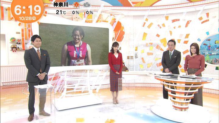2019年10月28日久慈暁子の画像03枚目