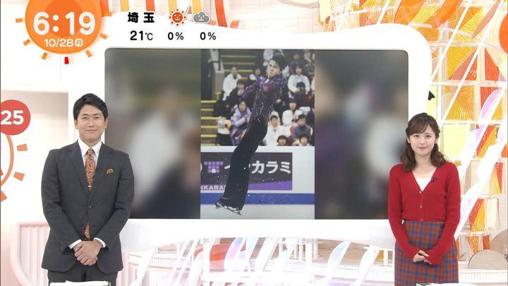 2019年10月28日久慈暁子の画像04枚目