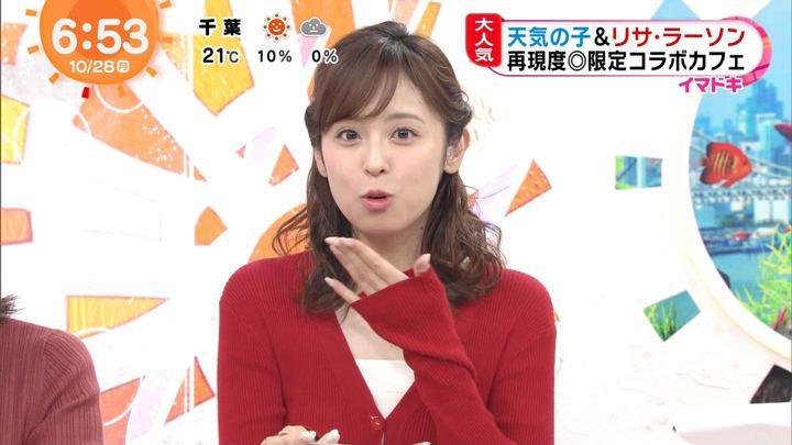 2019年10月28日久慈暁子の画像09枚目
