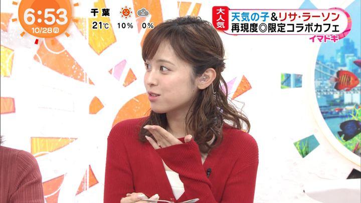 2019年10月28日久慈暁子の画像10枚目