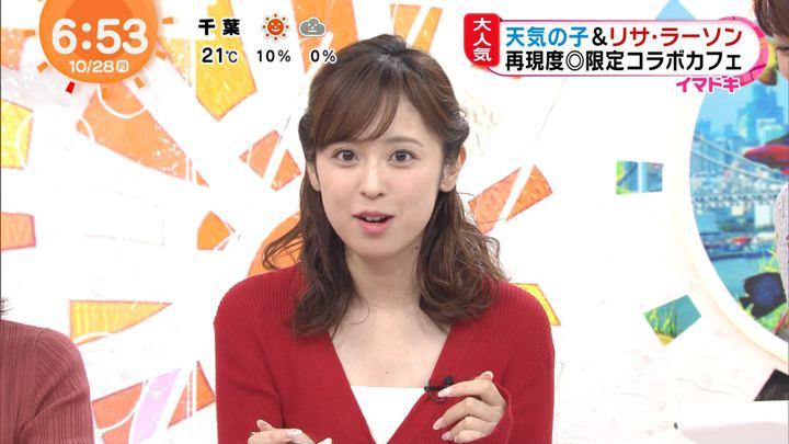 2019年10月28日久慈暁子の画像11枚目