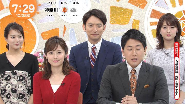 2019年10月28日久慈暁子の画像14枚目