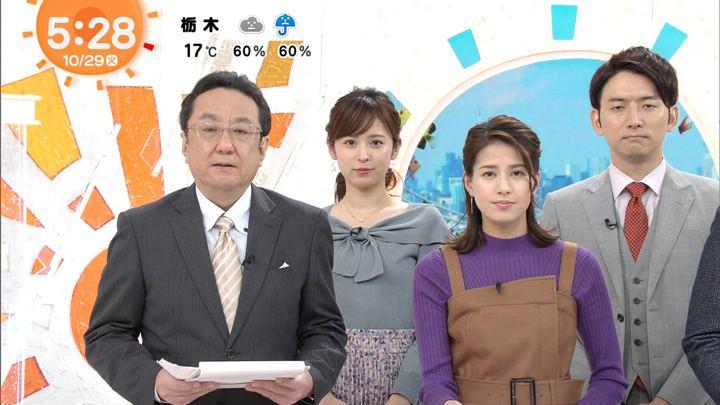 2019年10月29日久慈暁子の画像01枚目