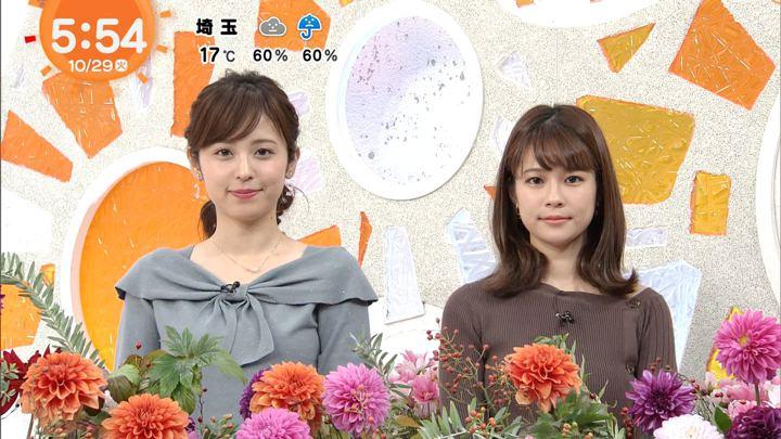 2019年10月29日久慈暁子の画像06枚目