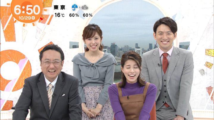 2019年10月29日久慈暁子の画像14枚目