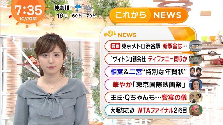 2019年10月29日久慈暁子の画像17枚目