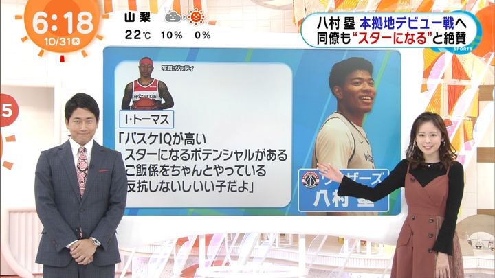 2019年10月31日久慈暁子の画像05枚目