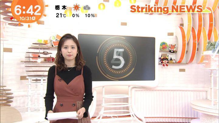 2019年10月31日久慈暁子の画像08枚目