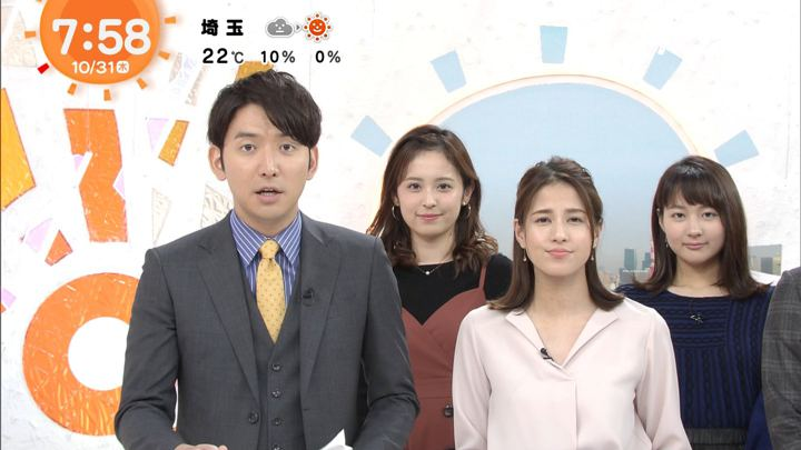 2019年10月31日久慈暁子の画像10枚目