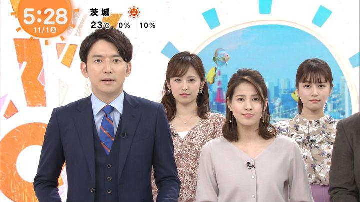 2019年11月01日久慈暁子の画像01枚目
