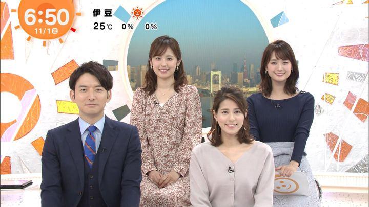 2019年11月01日久慈暁子の画像09枚目