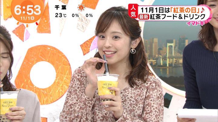 2019年11月01日久慈暁子の画像10枚目
