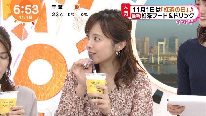 2019年11月01日久慈暁子の画像11枚目