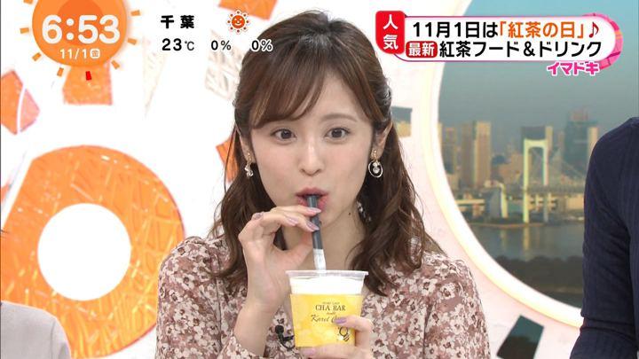 2019年11月01日久慈暁子の画像13枚目