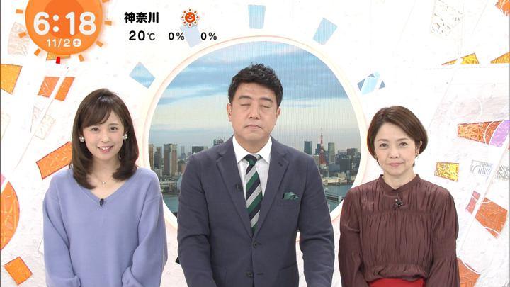 2019年11月02日久慈暁子の画像02枚目