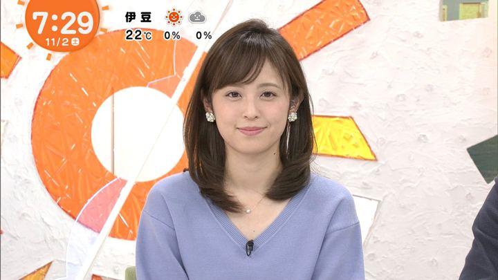 2019年11月02日久慈暁子の画像03枚目