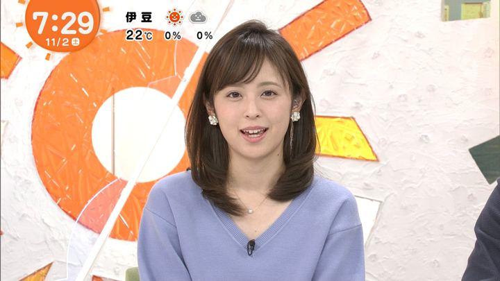 2019年11月02日久慈暁子の画像04枚目