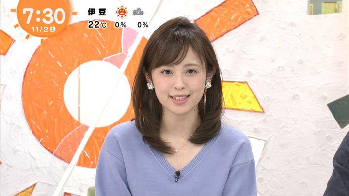 2019年11月02日久慈暁子の画像05枚目