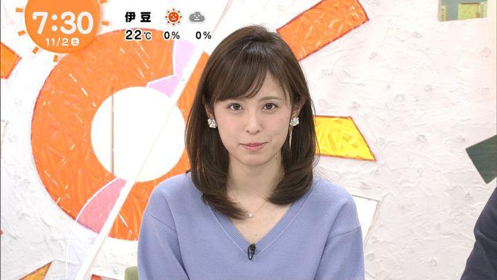 2019年11月02日久慈暁子の画像06枚目