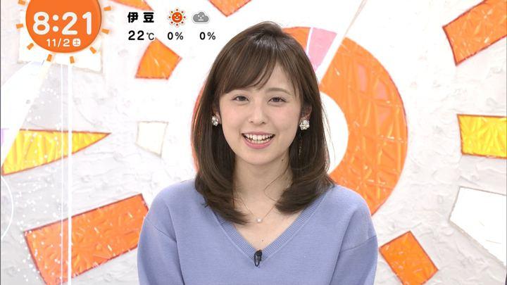 2019年11月02日久慈暁子の画像08枚目