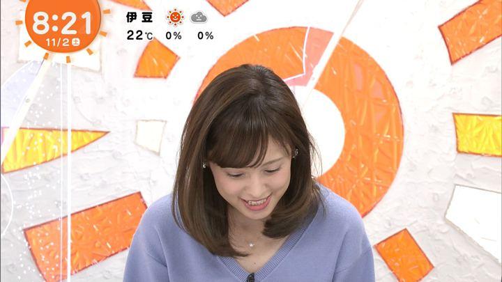 2019年11月02日久慈暁子の画像09枚目