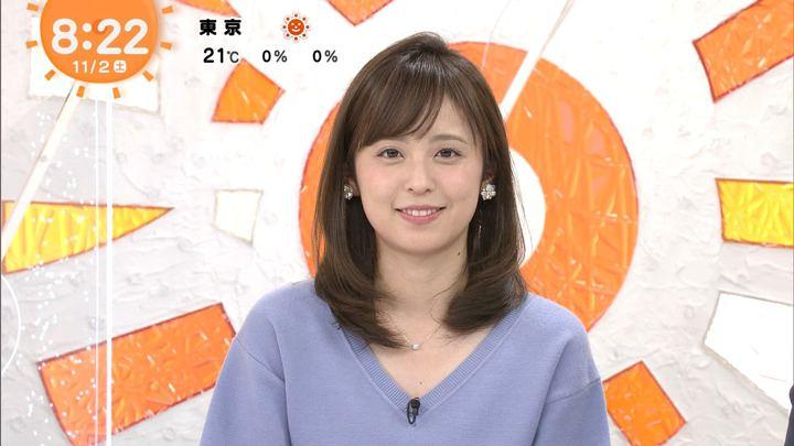 2019年11月02日久慈暁子の画像10枚目