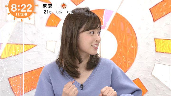 2019年11月02日久慈暁子の画像12枚目