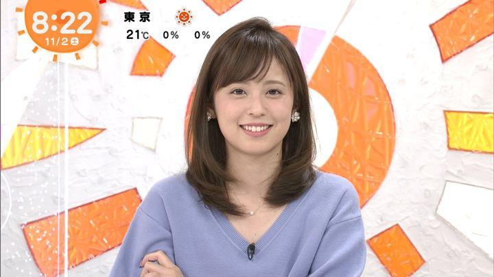 2019年11月02日久慈暁子の画像13枚目