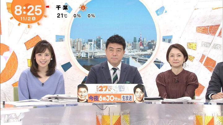 2019年11月02日久慈暁子の画像14枚目
