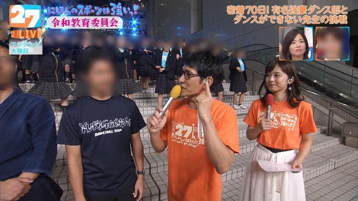 2019年11月02日久慈暁子の画像17枚目