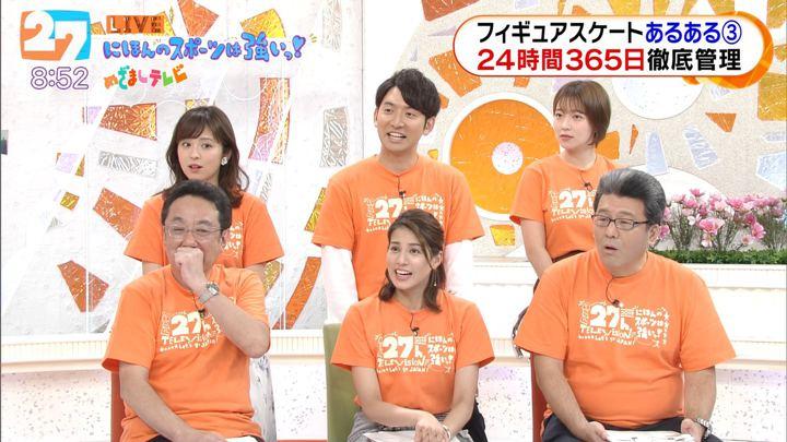 2019年11月03日久慈暁子の画像11枚目