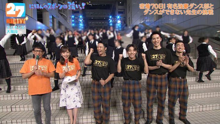 2019年11月03日久慈暁子の画像15枚目