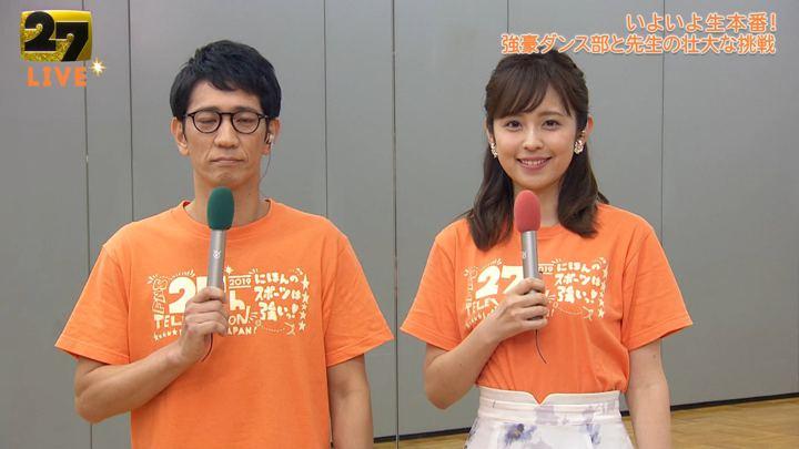 2019年11月03日久慈暁子の画像16枚目