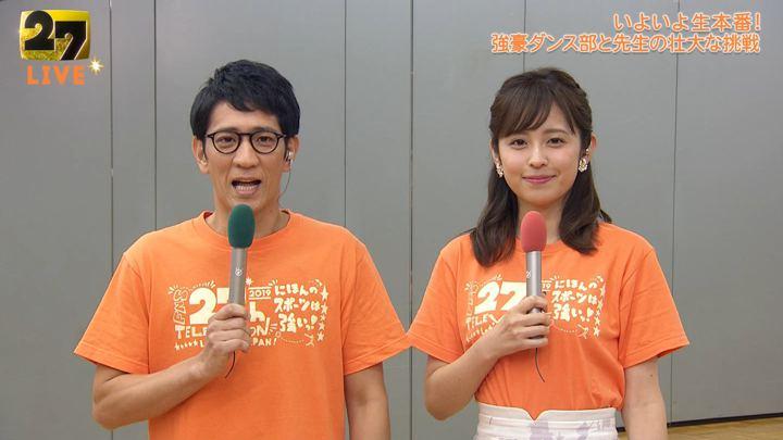 2019年11月03日久慈暁子の画像17枚目