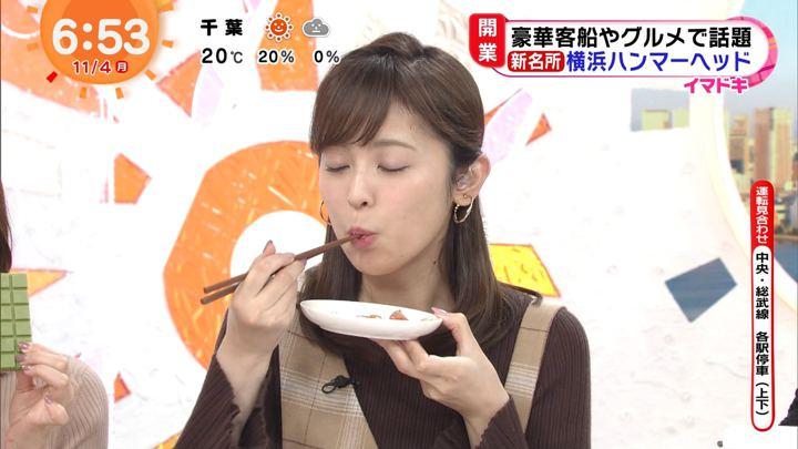 2019年11月04日久慈暁子の画像12枚目