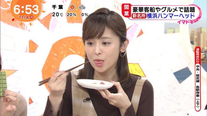 2019年11月04日久慈暁子の画像13枚目