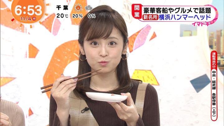 2019年11月04日久慈暁子の画像15枚目