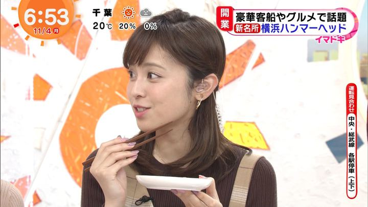 2019年11月04日久慈暁子の画像16枚目