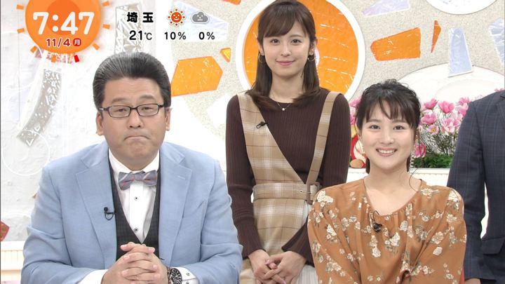 2019年11月04日久慈暁子の画像19枚目