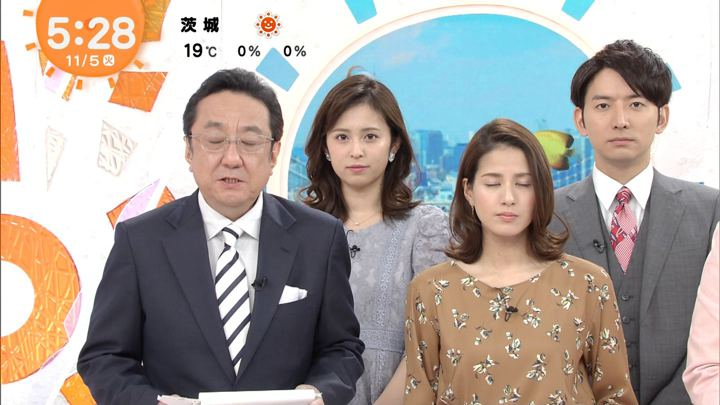 2019年11月05日久慈暁子の画像01枚目