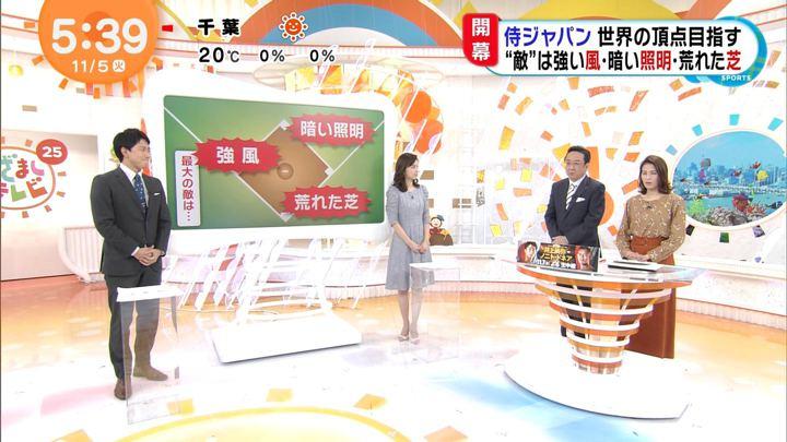 2019年11月05日久慈暁子の画像03枚目